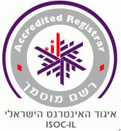 רשם מוסמך של ISOC